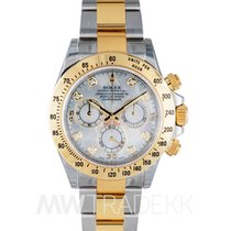 Rolex ロレックス (Rolex) DAYTONA 116523G White Shell Dial(NEW)