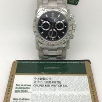 勞力士 (Rolex) 116520 Daytona Black dial Mixed Serial Number with...