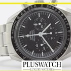 Omega speedmaster moonwatch professional Nuovo New Neu