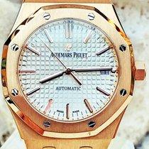 Audemars Piguet Royal Oak 18k Rose Gold 15450OR.OO.D088CR.01