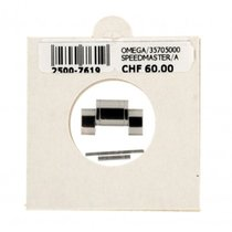 Omega 18mm Link In Polished Steel For Speedmaster 35705000