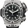 Hublot Big Bang King Power 48mm Oceanographic 4000