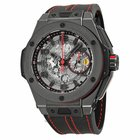 Hublot Big Bang Ferrari All Black Limited Edition
