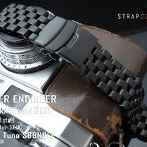 Seiko Super Engineer I Watch Bracelet for Tuna SBBN013