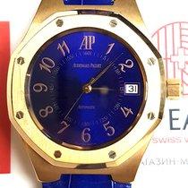 Audemars Piguet Royal Oak Blue Dial
