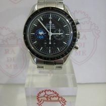 Omega Speedmaster Moonwatch Snoopy Award 35785100