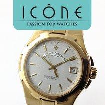 Vacheron Constantin OVERSEAS Chronometer Automatic