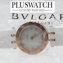 Bulgari B.ZERO1 B Zero 1 Gold Diamond White NEW 102176 23MM T