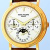 Patek Philippe Rare and Collectible Gent&#39;s 18K Rose...