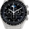 Omega Speedmaster Professional Moon Mens Watch 3576.50.00