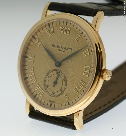 Patek Philippe Calatrava Officers Watch