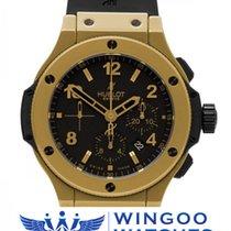 - Big Bang Limited Edition Bronze 44mm Ref. 303.BI.1190.RX