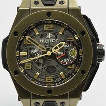 Hublot Big Bang Ref. 401:mx.0123.vr