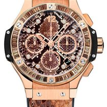Hublot Big Bang Boa Brown 18K Rose Gold Ladies Watch