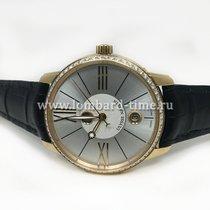 Ulysse Nardin San Marco Classico Luna RG Diamond