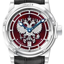 Louis Moinet Russian Eagle Limited Edition