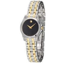 Movado Women's Corporate Exclusive Watch