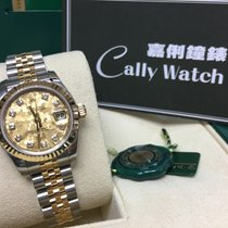 Rolex Cally - Discontinued 26mm Ladies 179173G Gold Cystal Dial