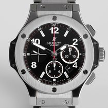 Hublot Big Bang 44mm Box & Papers