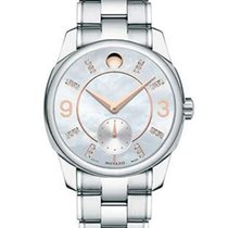 Movado LX Womans Watch - White MOP Dial w/ Rose Gold - Steel...