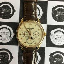 Patek Philippe 5327R-001 Grand Complication Perpetual Calendar...