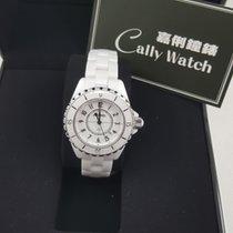 Chanel Cally - H0968 White Ceramics