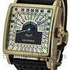 Roger Dubuis Golden Square / 40mm - White Gold