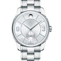 Movado LX Womans Watch - White Mother-of-Pearl Dial - Steel...