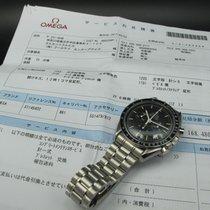 歐米茄 (Omega) SPEEDMASTER Pro 145.022 Chronograph Moon Watch...