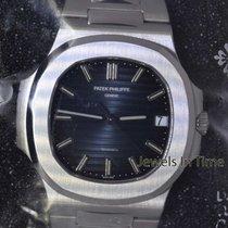 Patek Philippe SEALED  TIFFANY Nautilus Steel Watch Box/Papers...