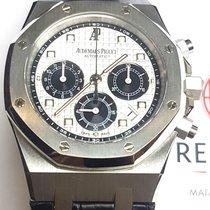 Audemars Piguet Royal Oak Chronograph La Boutique