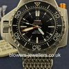 Omega Seamaster Ploprof 1200m - 224.30.55.21.01.001