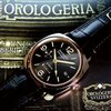 Panerai Radiomir 8 Days GMT Special Edition