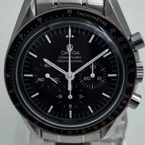 Omega Speedmaster Professional The First Watch on the Moon