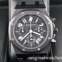 Audemars Piguet Royal Oak Chronograph La Boutique New York