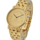 Corum Artisans 18K Yellow Gold $20 Coin