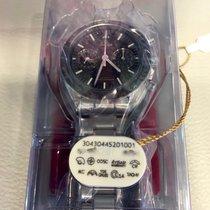 Omega Speedmaster Moonwatch Moonphase Chronograph 44.25mm