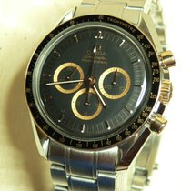 Omega Speedmaster Apollo 15 limited edition