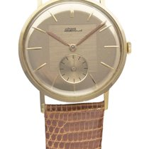 """Movado 18K PINK GOLD ARABIC """"IN THE NAME OF THE GOD THE..."""