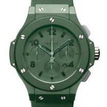 Hublot Big Bang Chronograph Green Dial Green Ceramic NEW