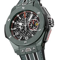 Hublot [NEW] Big Bang Ferrari Speciale Limited Edition 250 PCs