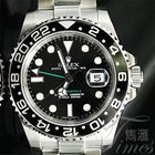 Rolex GMT-Master II V Series- 116710LN