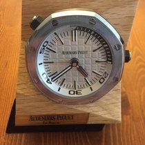 Audemars Piguet Royal Oak Desk Table Clock 2017