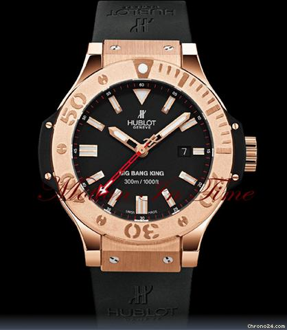 Hublot BIG BANG KING 48mm ROSE GOLD ON RUBBER 300m