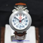 Bovet Sportster Chronograph Chinese Zodiac Pre-owned