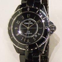 香奈儿 (Chanel) H0970