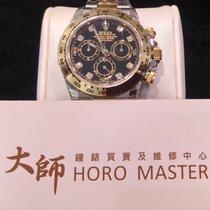 勞力士 (Rolex) Horomaster -  116503 Daytona Black Diamond