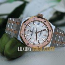 Audemars Piguet Royal Oak Selfwinding 37mm Ladies Watch