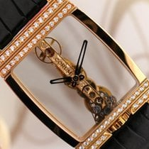 Corum Golden Bridge ref. 113.553.65 Factory Diamond 18k Yellow...