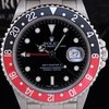 Rolex GMT Master II 16710 Box&amp;amp;Papers